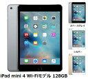 Apple iPad mini 4 Wi-Fiモデル 128GBアップル タブレット PC 単体 新品