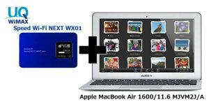 UQ WiMAX正規代理店 UQ Flat ツープラス まとめてプラン1670Apple Ma…