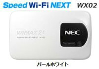 WIMAX2+/SpeedWi-FiNEXTWX02/UQWIMAX/WIMAX2+/wimax/SONYプレイステーション4HDD500GBCUH-1200AB/商品券プレゼント/