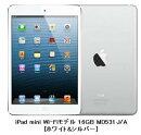Wi-FiWALKERHWD15/WIMAX2+/wimax/ipad2,���֥�å�PC,ipod,touch,iphone5
