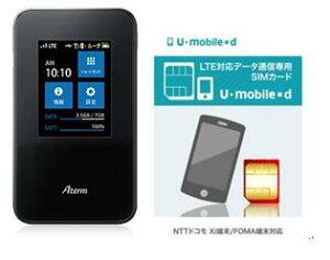 月額680円(税抜)〜 最大1ヶ月間無料 AtermMR03LN+SIMカード(microSIM)セット NTTドコモ回線(docomo 回線) LTE  aterm mr03ln 通信速度受信時最大150Mbps  U-mobile*d(ユーモバイル*d)【送料無料】