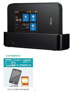 ドコモXiネットワーク(LTE) 基本料は最大1ヶ月間無料 SIMアダプタ付で標準SIMにも対応月額68...