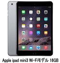 Wi-FiWALKER/HWD15/UQWIMAX/WIMAX2+/wimax/AppleiPadmini3Wi-Fiモデル16GB