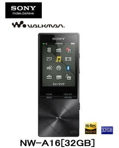 UQ WiMAX正規代理店UQ Flat ツープラスSONY NW-A16 [32GB] + WIMAX2+ Speed Wi-Fi NEXT WX01 ソニー ハイレゾ ウォークマン セット ワイマックス【回線セット販売】