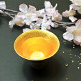 能作錫製酒器盃喜器(きき)金箔