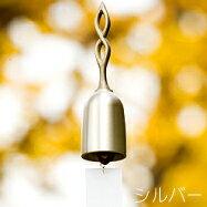能作風鈴ウイングwind-bell