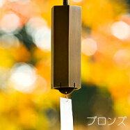 能作風鈴クォーツwind-bell