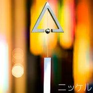 能作風鈴へいりん-三角wind-bell