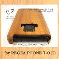 "REGZAPHONET-01D共通木製ケース耐久性に優れ使う程に艶めくマホガニー木使用""アイフォン""スマートフォン""スマフォン""スマホ""スマフォ"""