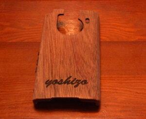 木製ケース専用名入れサービス券(当店の木製品スマフォご購入者用名入れ券)