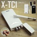 電子タバコ  【送料無料】電子タバコ JOECIG社純正 X-TC1 スターターキット(2本セット) おまけなし(タバコサイズの電子たばこ、蓄電式充電ケースのセット) VAPE ベープ 本体 電子タバコ