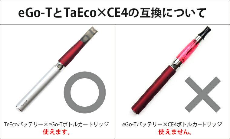 Joyetech eGo-T福袋 電子タバコ3本セット+ミニベープケース+リキッド5本+各種アクセサリー ラッピング VAPE ベープ 本体 電子タバコ