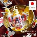 kk liqu 2004 - 【リキッド】MK Lab KOIKOI「三光-Three Glory](サンコウ-スリーグローリー)レビュー。3カ月連続リリース2本目。アップル&キャラメル&バニラが織りなすコントラスト。KOIKOIシリーズ渾身の一品!【KOIKOI/こいこい/エムケーラボ/国産】