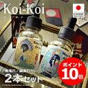koikoi set - 【リキッド】MK Lab KOIKOI「三光-Three Glory](サンコウ-スリーグローリー)レビュー。3カ月連続リリース2本目。アップル&キャラメル&バニラが織りなすコントラスト。KOIKOIシリーズ渾身の一品!【KOIKOI/こいこい/エムケーラボ/国産】