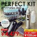 電子タバコ eGo AIO パーフェクトスターターキット 6点セット(本体セット+選べる国内安全検査済リキッド2本+調合用ボトル+ネック…