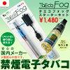 電子タバコ【電子たばこ、たばこ、禁煙、喫煙、ベイプ、vape】