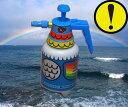 本物の虹を作る鳥型噴霧器・虹の鳥・晴れた日に虹を作ろう。 水遊び・小学生・中学生の夏休み...