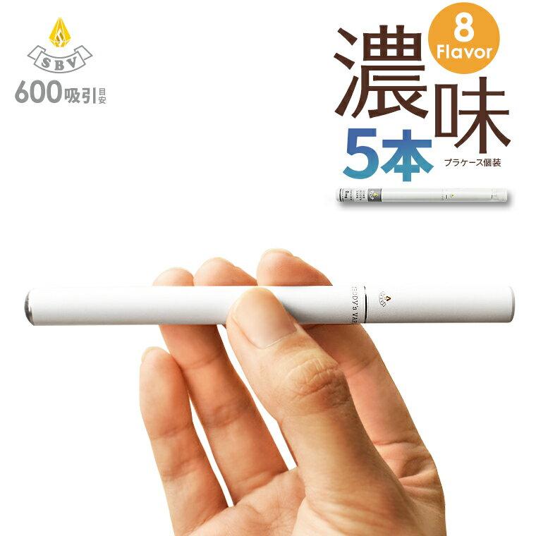 電子タバコ・ベイプ, 使い捨て電子タバコ  0 Somebodys VAPE D600S 5