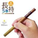 電子タバコ 使い捨て 【送料無料】 電子たばこ ベープ ベイ