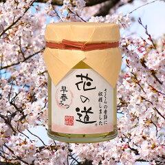国産蜂蜜花の道早春みつ(さくら)180g