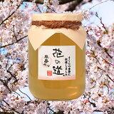 【新蜜予約販売4月中旬発送】国産蜂蜜 花の道 早春みつ(さくら)950g
