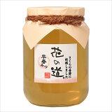 国産蜂蜜 花の道 早春みつ(さくら)950g