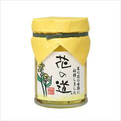 国産蜂蜜花の道菜の花180g