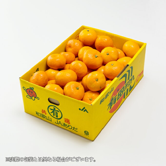 フルーツ・果物, みかん  JA 2L 5kg