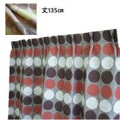 幅100×丈135(2枚入り)シュニールカーテン水玉日本製オレンジグリーン