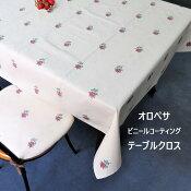 135×135cmテーブルクロスビニールコーティングオロペサ(小花)正方形