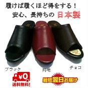 ヘップサンダル文和Bunwaブンワ373レディースつっかけミュールサンダル日本製