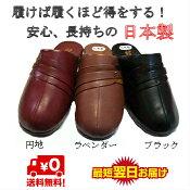 サンダルレディース歩きやすい本革日本製文和Bunwa2500防寒つっかけミュールサンダル