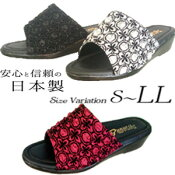 サンダルレディース歩きやすい本革日本製文和Bunwa3183つっかけミュールサンダル母の日プレゼント