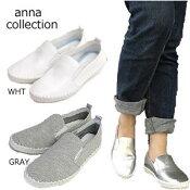 ANNACOLLECTION6522ホワイトグレー靴カジュアルシューズかわいい疲れない痛くないなきやすい