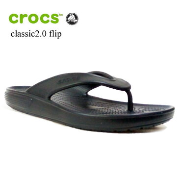 クロックス クラシック2.0 フリップ crocs classic2.0 flip 206119-001 ブラック ビーチサンダル 正規代理店 誕生日 ギフト プレゼント