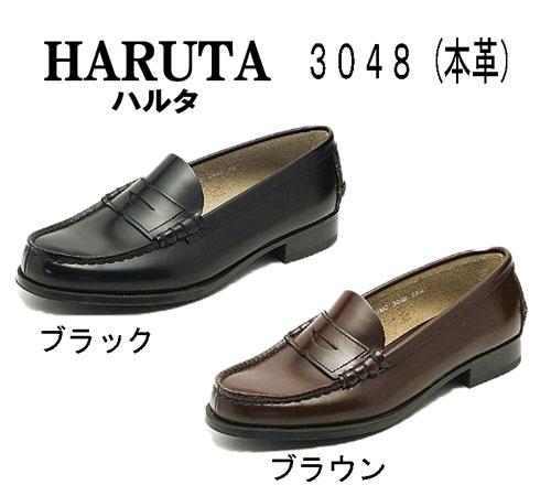 【楽天市場】HARUTA ハルタ 3048 ローファー 革靴 ブラック 天然 ...