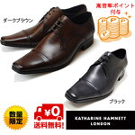 KATHARINEHAMNETTキャサリンハムネット3980ブラックダークブラウン靴