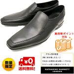KATHARINEHAMNETTキャサリンハムネット31540ブラック靴
