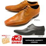 KATHARINEHAMNETTキャサリンハムネット31542ブラックブラウン靴