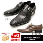 KATHARINEHAMNETTキャサリンハムネット31550ブラックダークブラウン靴