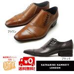 KATHARINEHAMNETTキャサリンハムネット31552ブラックブラウン靴