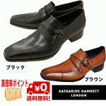 KATHARINEHAMNETTキャサリンハムネット31501ブラックブラウン靴