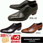 KATHARINEHAMNETTキャサリンハムネット31504ブラックダークブラウンブラウン靴
