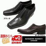 KATHARINEHAMNETTキャサリンハムネット31602ブラックダークブラウン靴