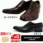 KATHARINEHAMNETTキャサリンハムネット3971ブラックダークブラウン靴