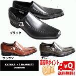 KATHARINEHAMNETTキャサリンハムネット31600ブラックブラウングレー靴