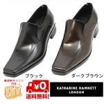 KATHARINEHAMNETTキャサリンハムネット3947ブラックダークブラウン靴【KH3947-BK】