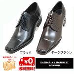 KATHARINEHAMNETTキャサリンハムネット3947ブラック黒靴【KH3947-BK】