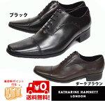 KATHARINEHAMNETTキャサリンハムネット3978靴