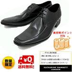 KATHARINEHAMNETTキャサリンハムネット3977ブラック靴